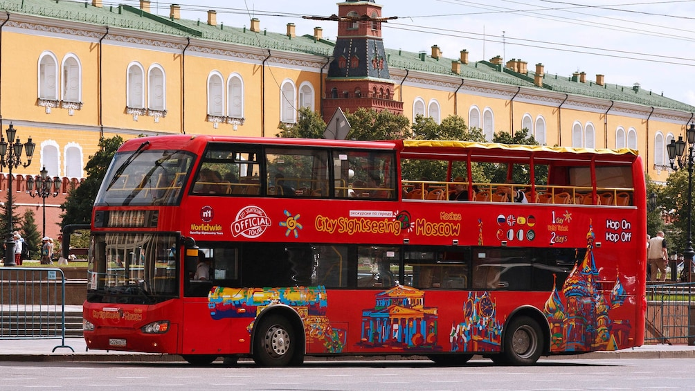 Show item 2 of 10. Site seeing bus in Moscow