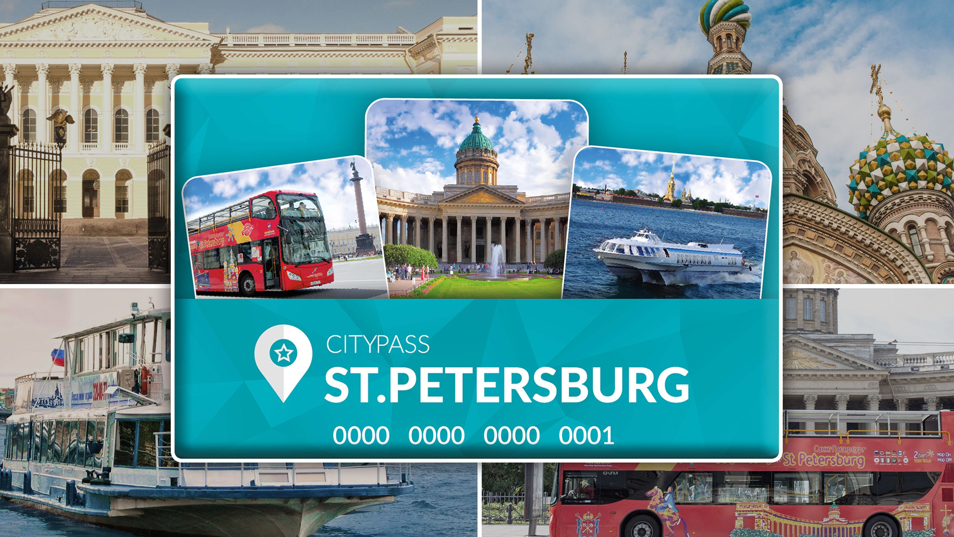CityPASS Pietariin