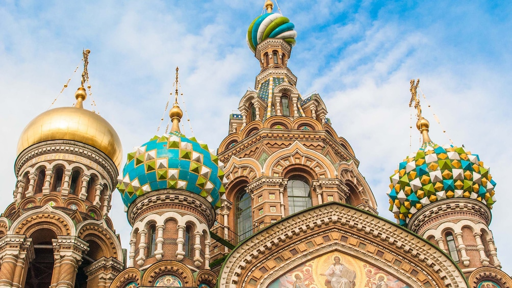 Cargar foto 2 de 5. The Church of the Savior on Spilled Blood