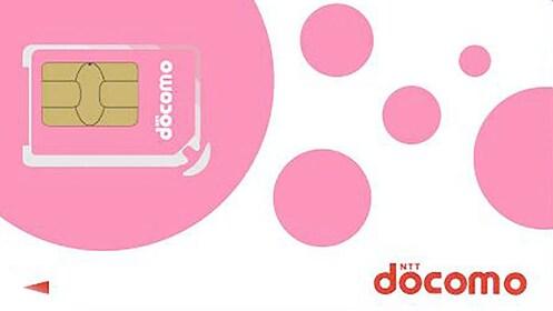 Prepaid Data SIM Card for Japan