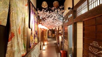 Robot Show & Izakaya Dinner at Kyoto-Style Restaurant