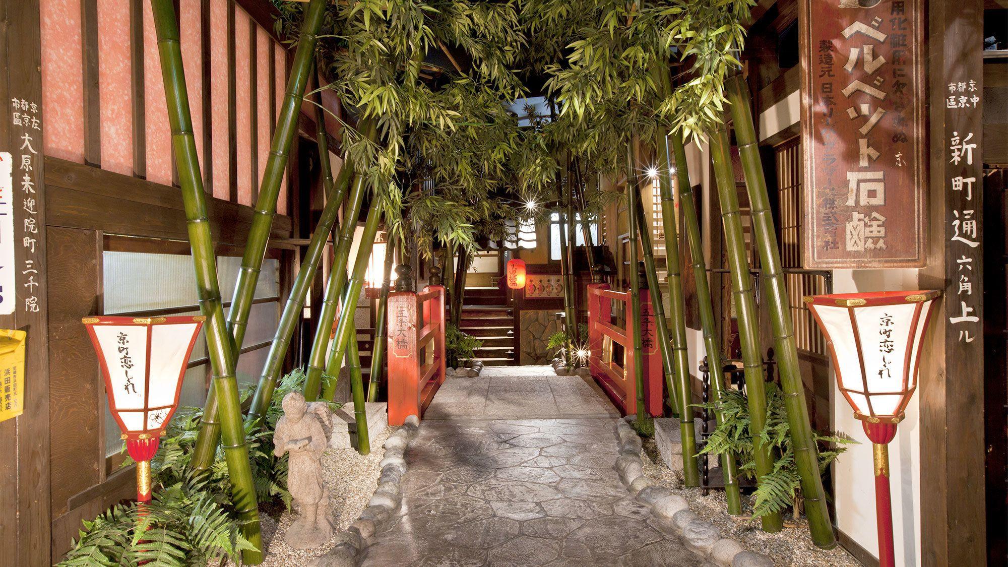 Kyoto Themed Izakaya Restaurant in Tokyo