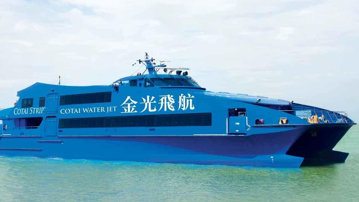 Shared Ferry: Hong Kong - Macau