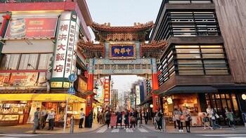Private Customized Full-Day Tour to Yokohama