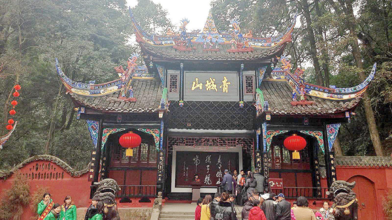 Mount Qingcheng in Chengdu, China