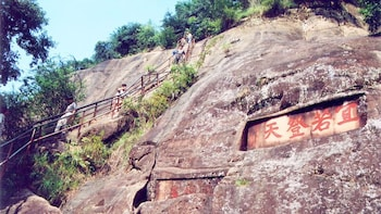 Private Excursion to Mount Danxia World Heritage Site