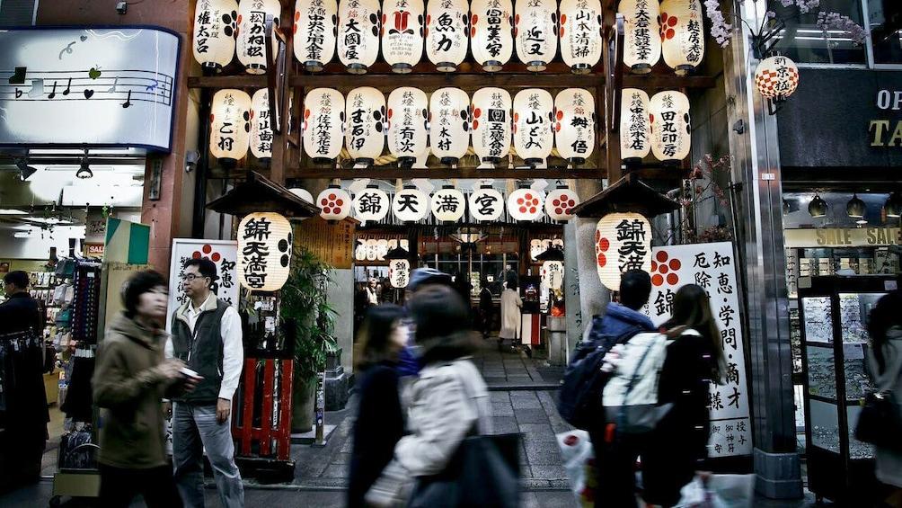 Lanterns on a crowded Japanese street