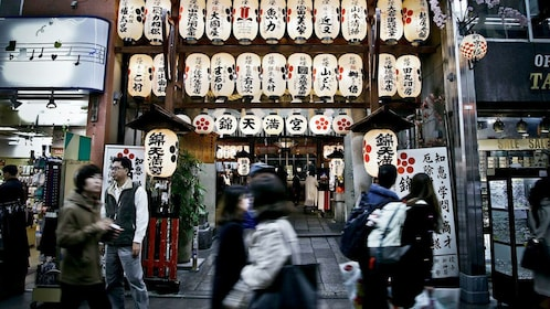 Lanterns on a crowded Japanese street
