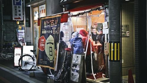 Japanese street restaurant