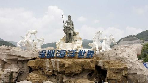 Shenzhen Ocean World