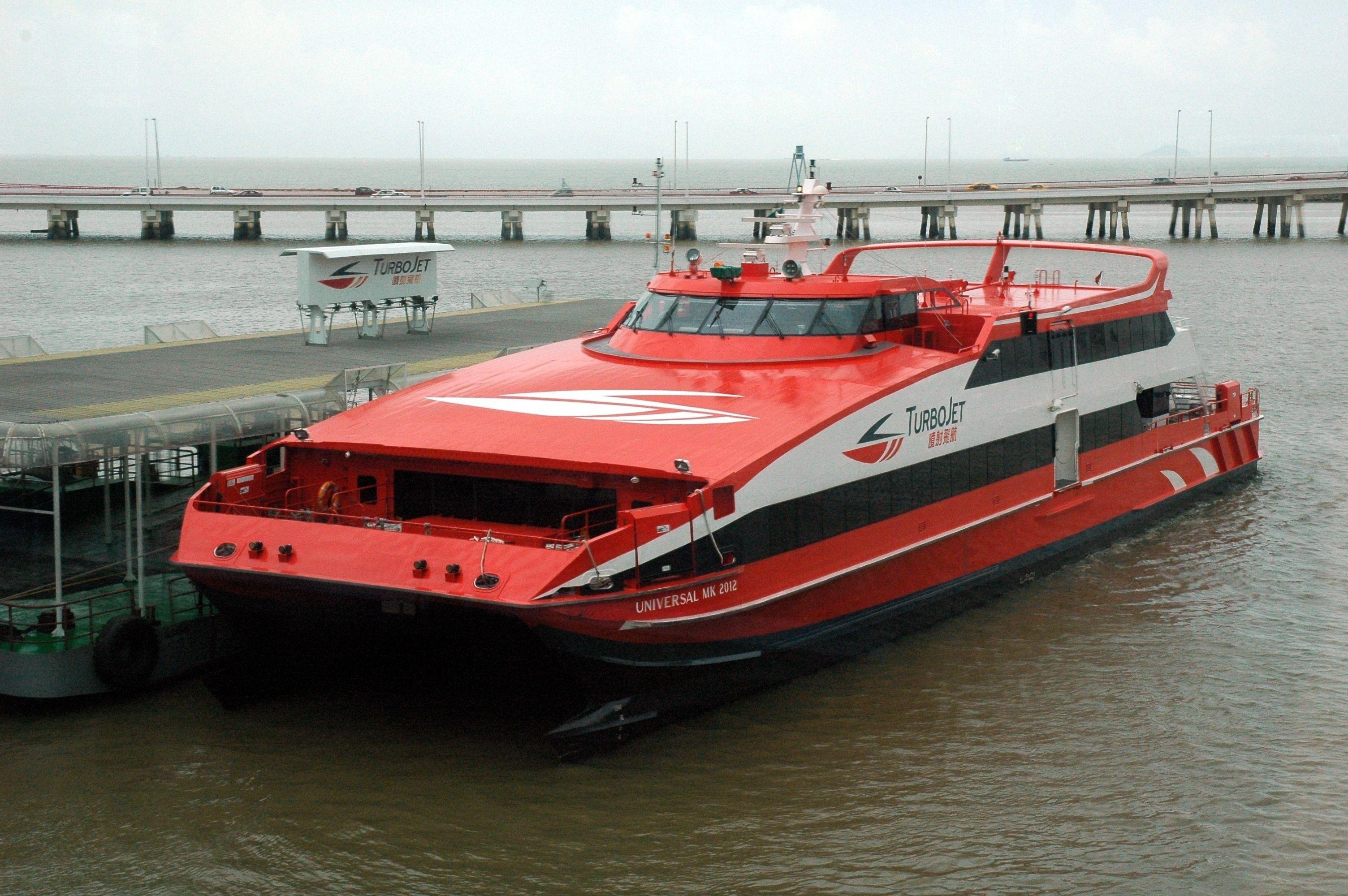 TurboJet_Catamaran.JPG