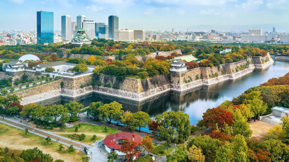 Show item 4 of 8. Aerial city view of Osaka