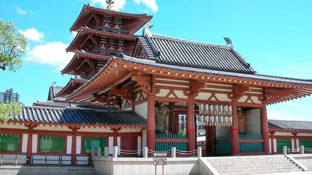 Show item 3 of 8. Shitennō-ji in Osaka