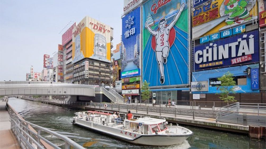 Show item 1 of 8. Osaka 1-Day Taxi Tour