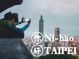 Ni Hao Taipei: Cultural exploration with Hot Pot Dinner