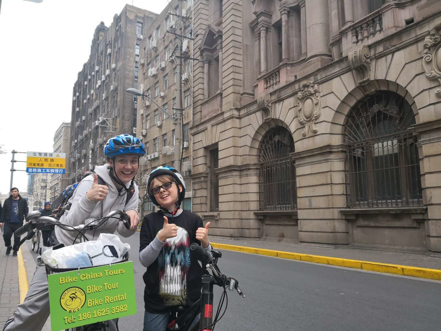 Full-Day Small-Group Art & Museum Bicycle Tour