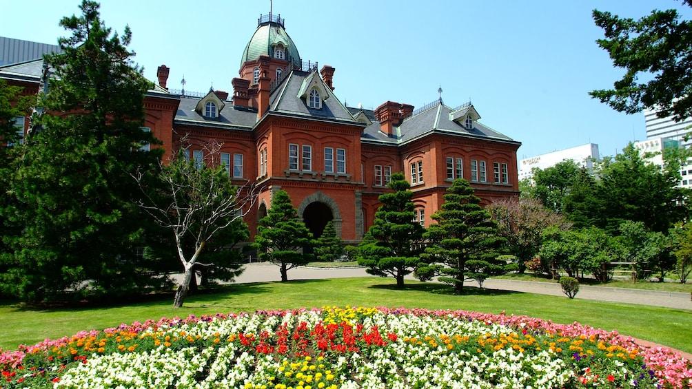 Show item 3 of 5. Former Hokkaido Government Office
