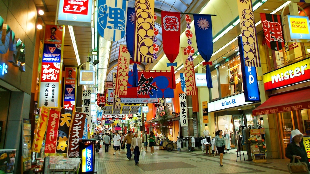 Show item 1 of 5. A Mall in Tokyo