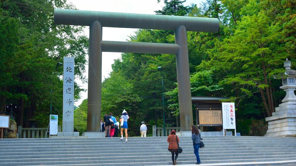 Show item 2 of 5. The Hokkaidō Shrine