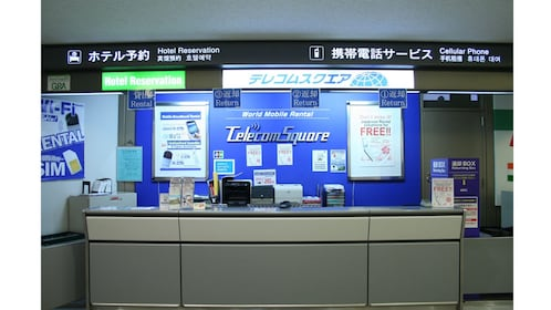 Wi-Fi Router Rental from Narita Airport