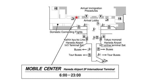 Map_Haneda_Arrival.jpg
