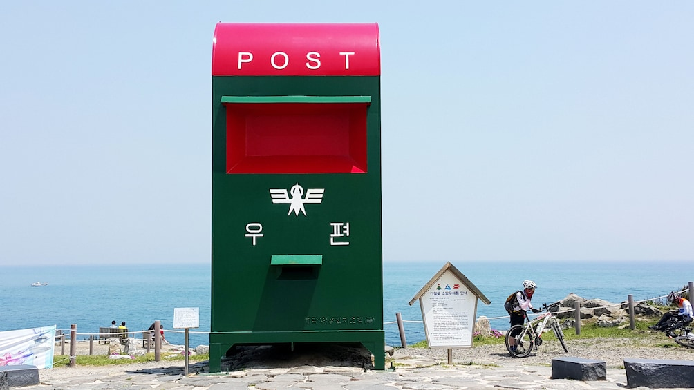 Giant postal box sculpture in Ulsan