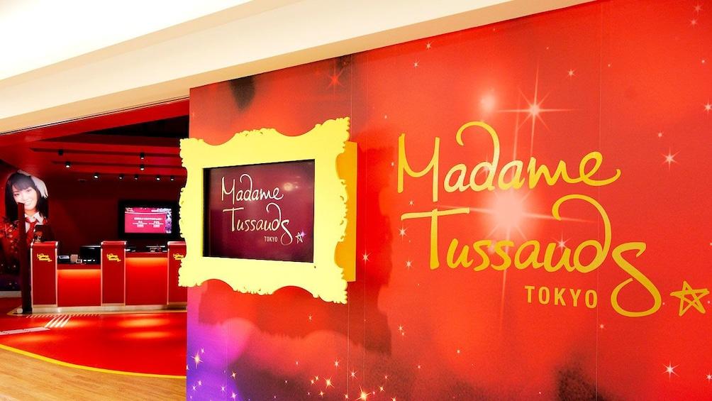 正在顯示第 4 張相片,共 4 張。 Entrance of Madame Tussauds Tokyo