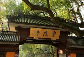 Private Full Day Hangzhou Highlights Trip from Shanghai