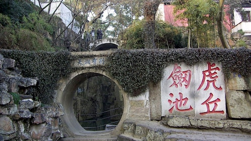 Moss-covered walkways at Tiger Hill in Suzhou