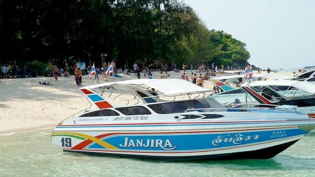 正在顯示第 2 張相片,共 5 張。 Speedboat in Thailand