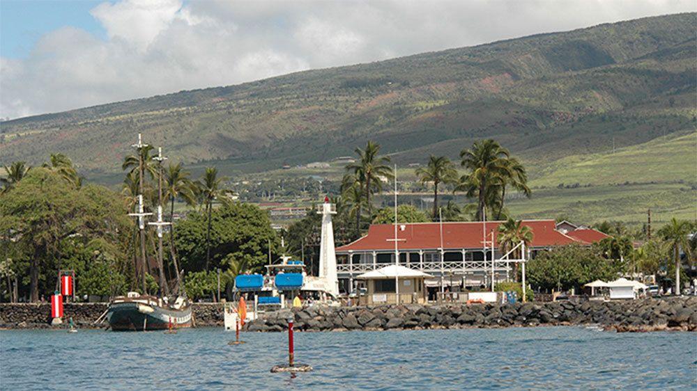 Landscape of building on Maui shore