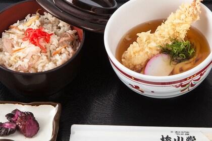Lunch_udon.jpg