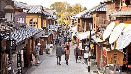 Full Day Kyoto Tour from Osaka