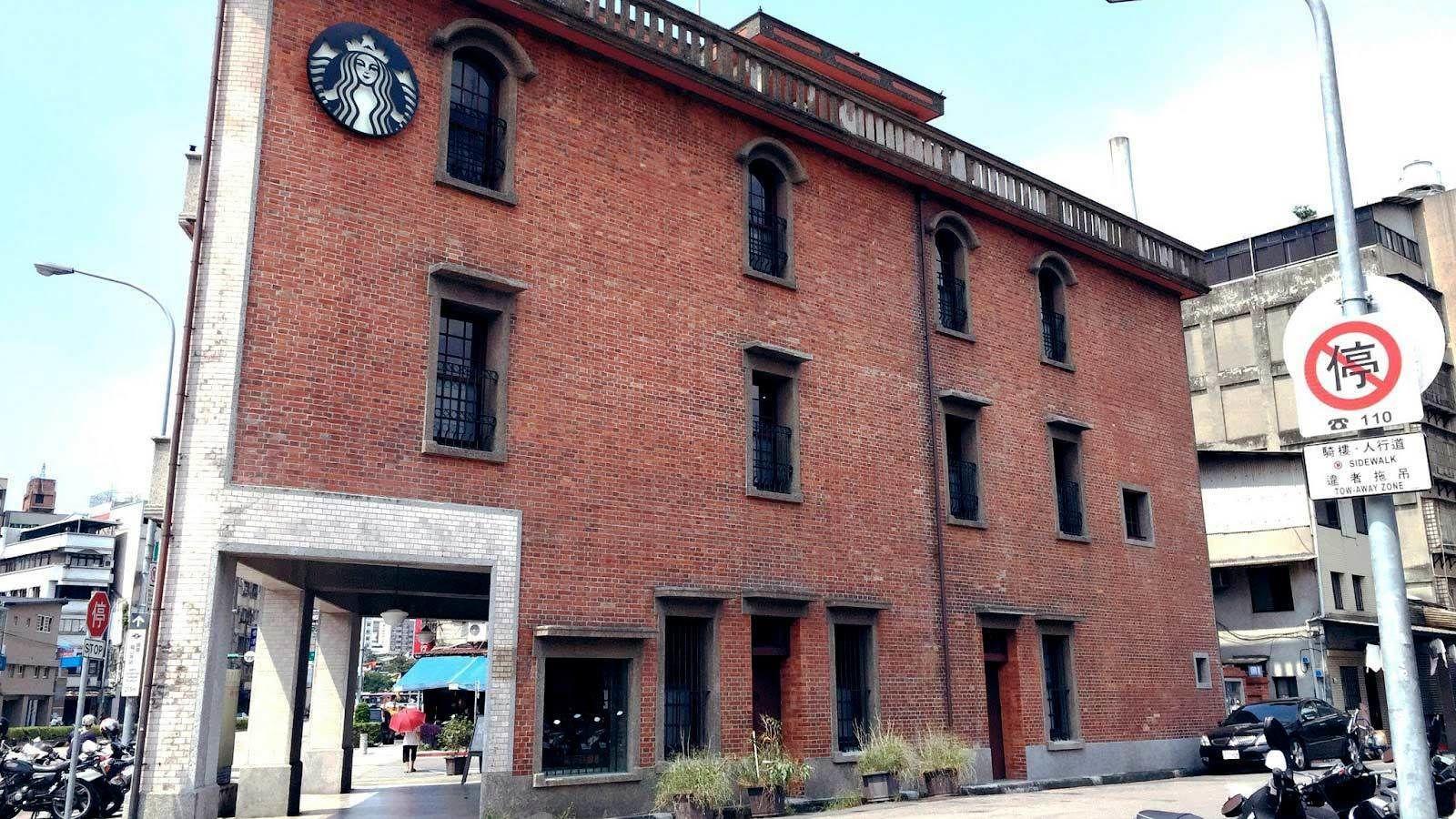Starbucks in Taipei