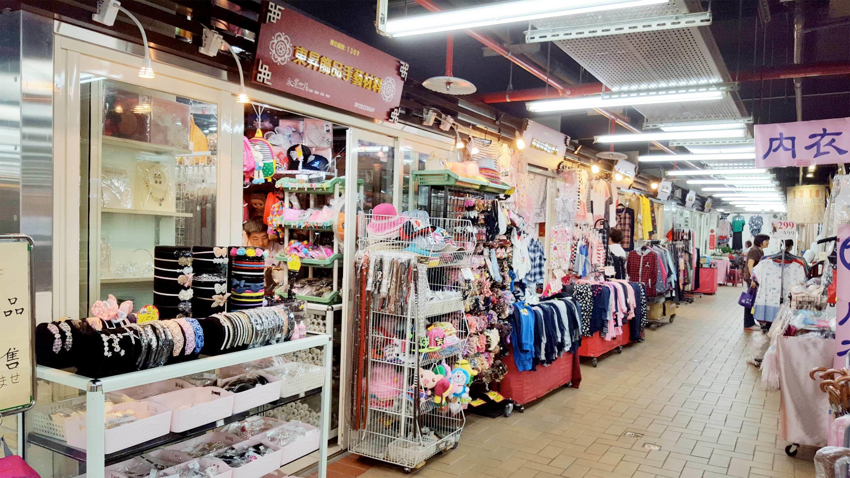 Shops in Taipei