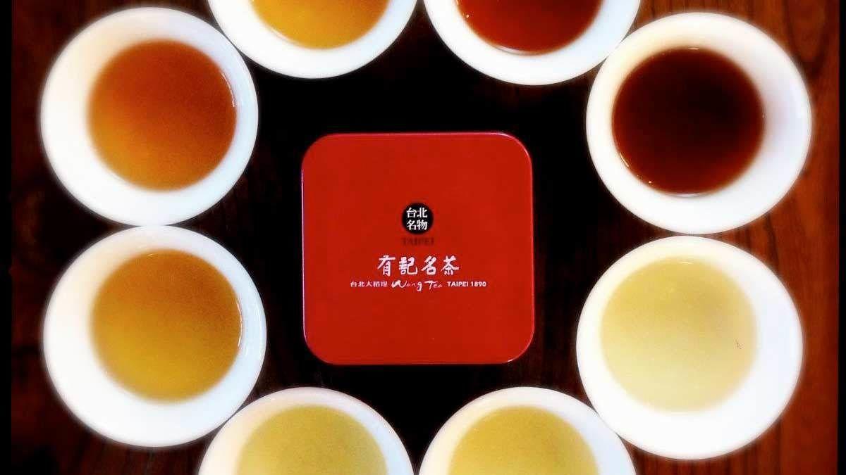 Variety of teas in Taipei
