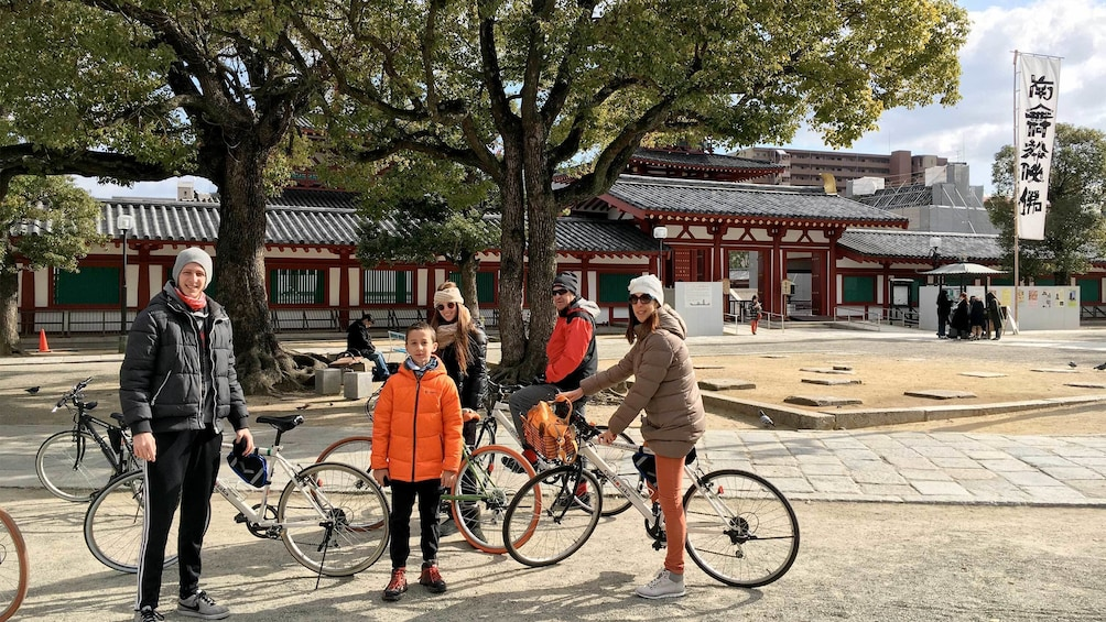 Show item 5 of 5. Full-Day Cycling Tour of Osaka