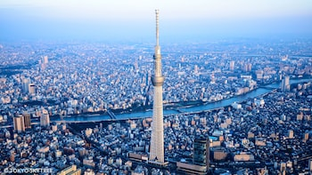 TOKYO SKYTREE® Ticket (ONE TIME USE-Valid for 7 days)
