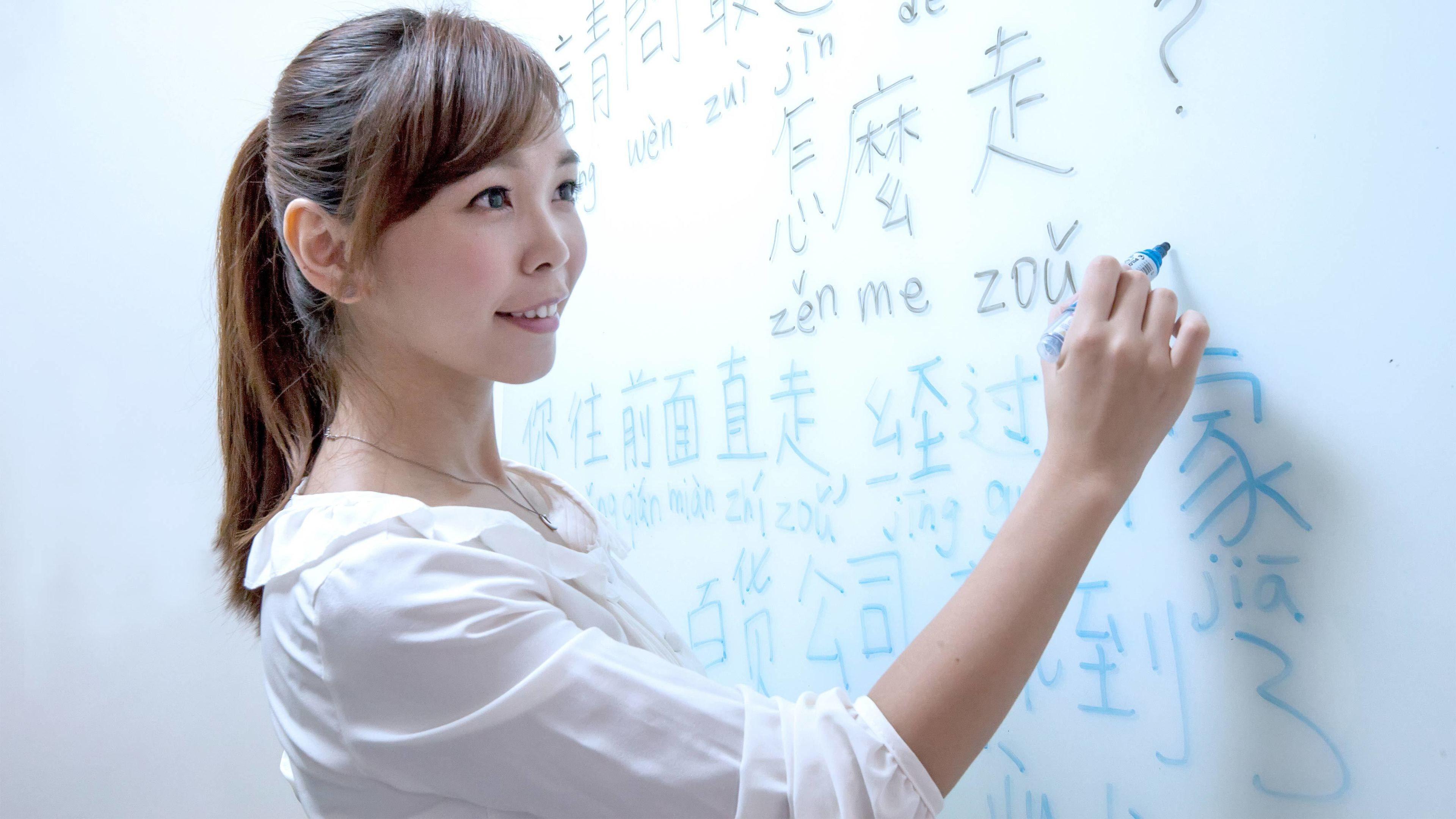 Teacher for the 3-Hour Survival Mandarin Language Class in Taipei
