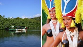 Shore Excursion: Wailua River Cruise & Luau (Kauai)
