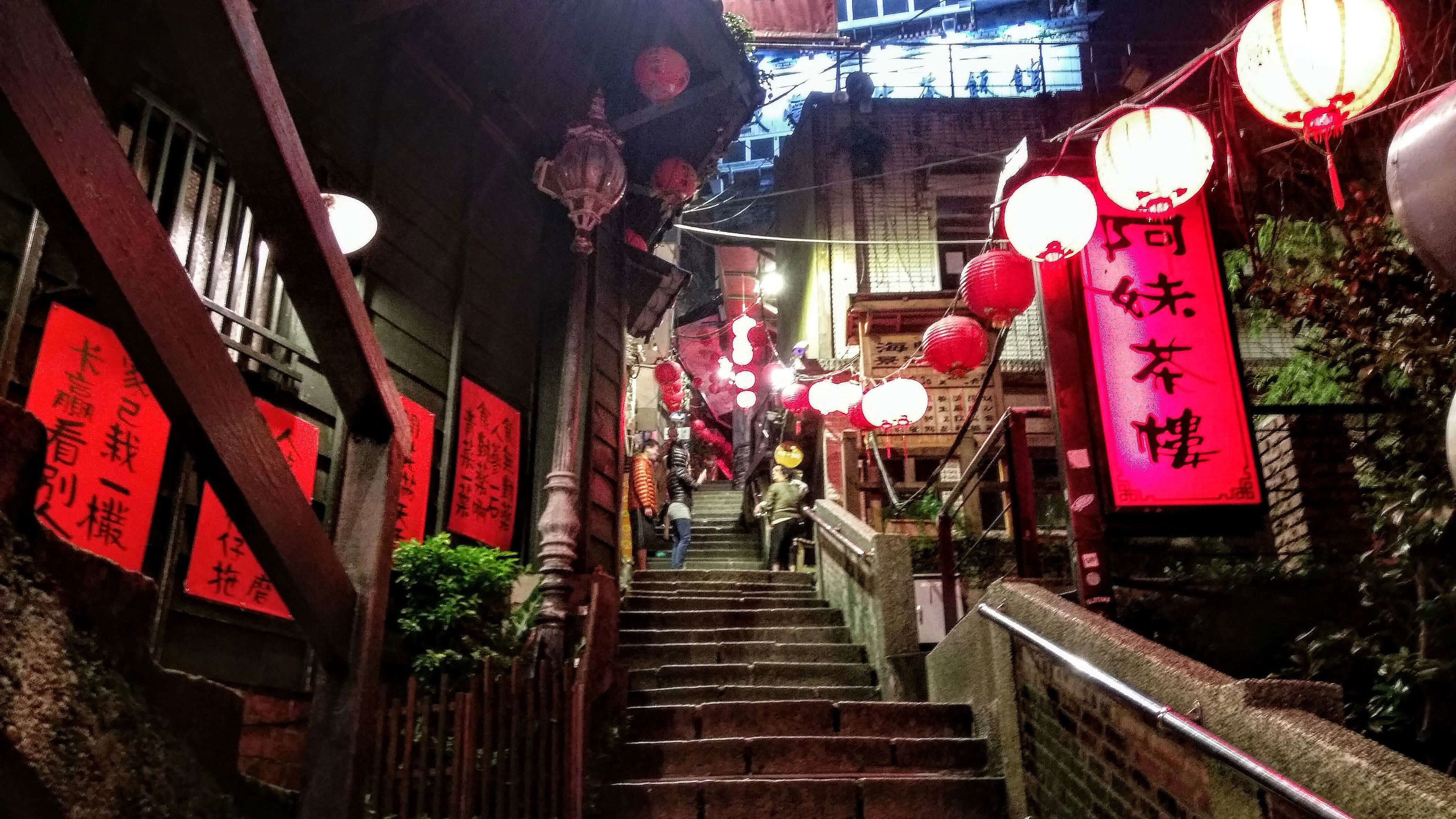 Lanterns lining the steps of Jiufen Old Street