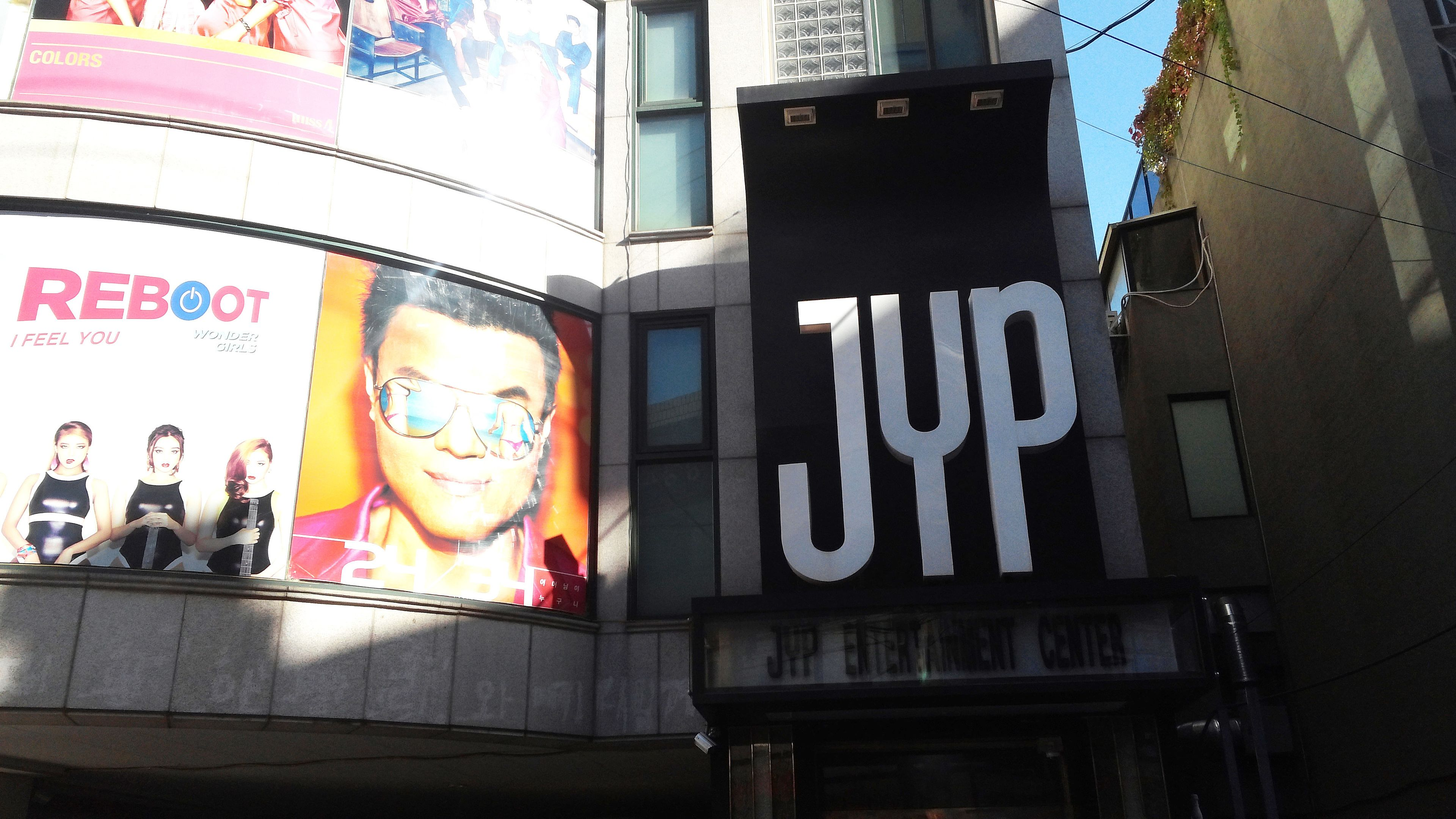 Billboards and entrance to the JYP Entertainment Center in Seoul
