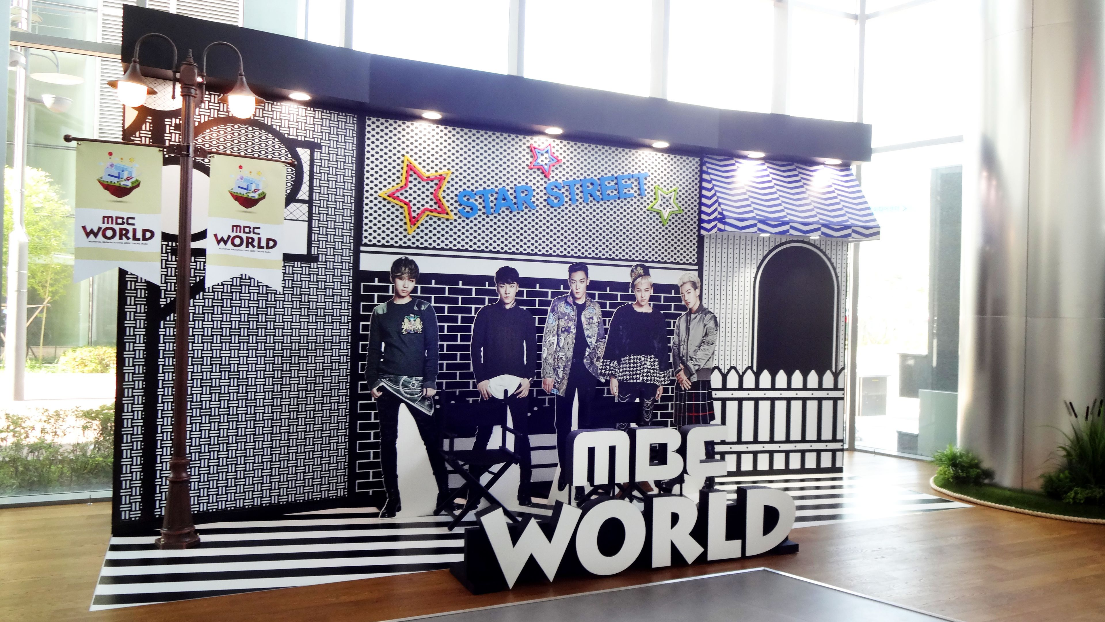 Advertisement of K-Pop group in Seoul