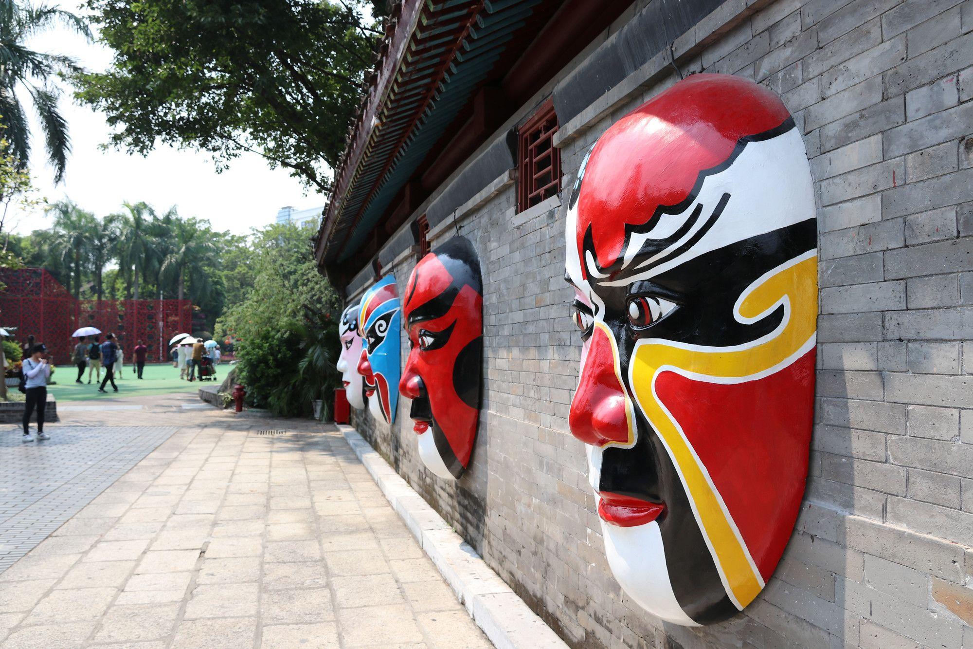Chinese Folk Culture.jpg