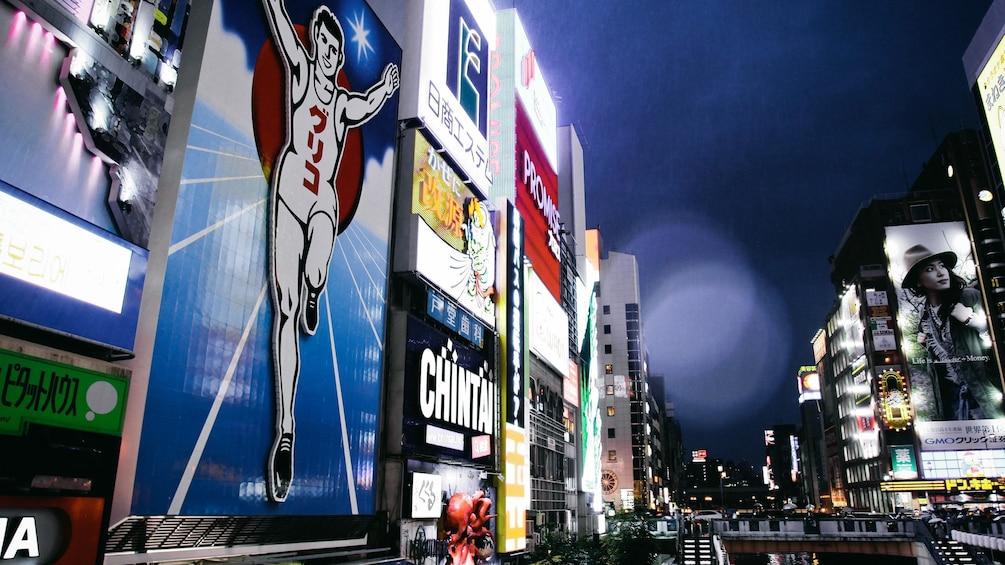 Show item 3 of 5. Kansai Soul Tour in Osaka including Japanese Snacks