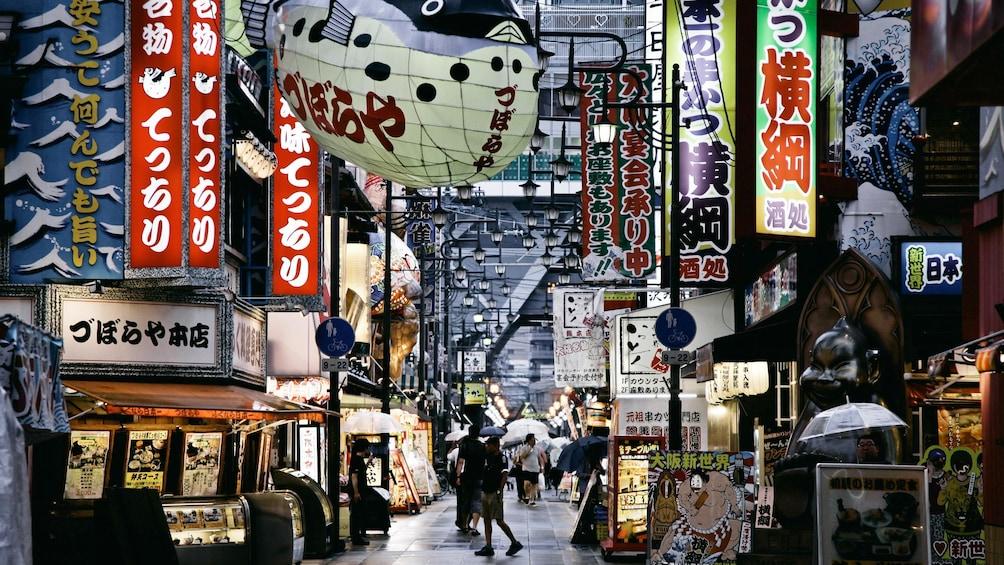 Show item 1 of 5. Kansai Soul Tour in Osaka