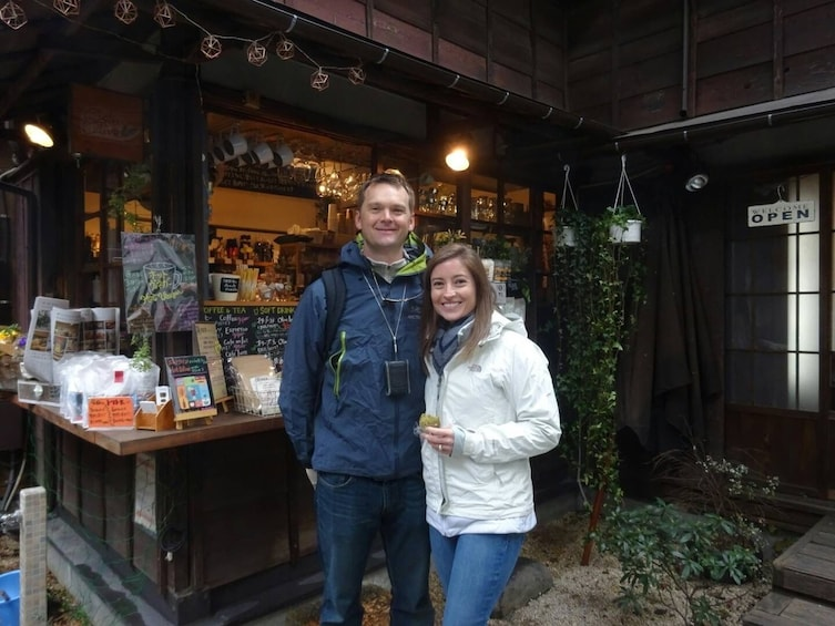 Show item 1 of 9. Experience Old and Nostalgic Tokyo: Yanaka Walking Tour