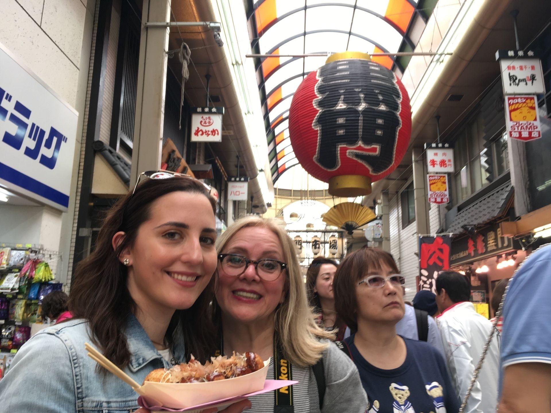Private Full-Day Osaka Walking Tour