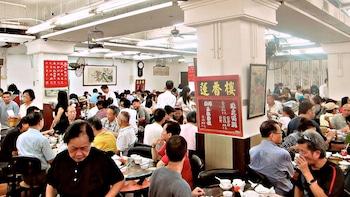 Hong Kong Authentic Dim Sum Lunch Tour