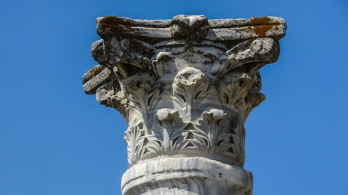 Top of a Roman pillar